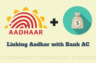Linking Aadhar with savings bank accounts was mandatory