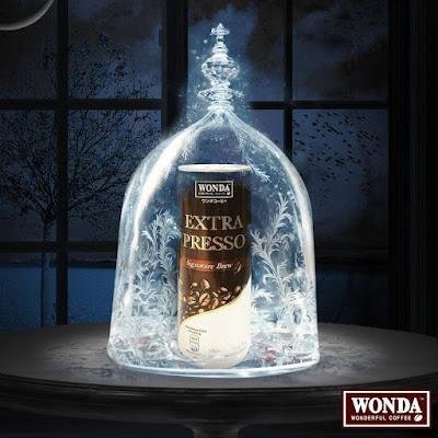 Wonda Coffee Malaysia Extra Presso RM1 Arabica Coffee Beans 7-Eleven