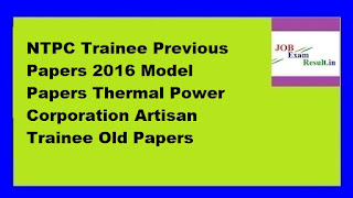 NTPC Trainee Previous Papers 2016 Model Papers Thermal Power Corporation Artisan Trainee Old Papers