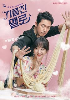 Pemain Wok Of Love : pemain, Pemain, Drama, Korea, Artis