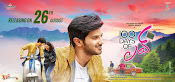 100Days Of Love New Poster-thumbnail-7