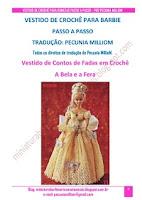 DIY Vestido de Princesa Em Crochê Para Barbie - dA Bela e A Fera - Passo a Passo Completo