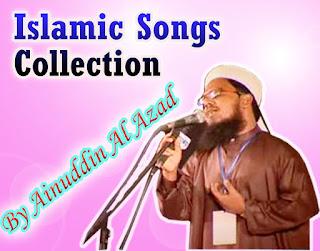 Ainuddin Al Azad imag