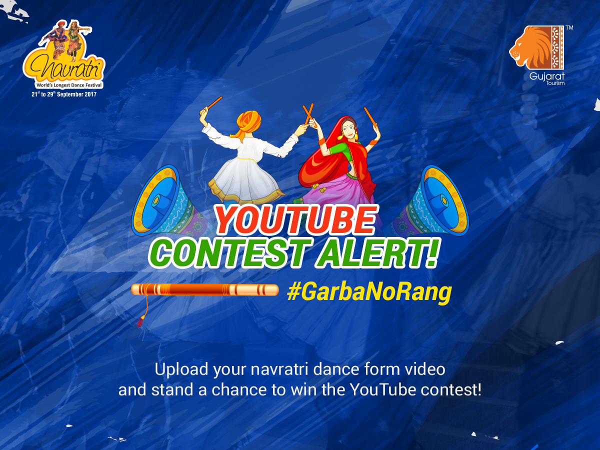 YouTube #Contest called #GarbaNoRang win Awesome Prizes