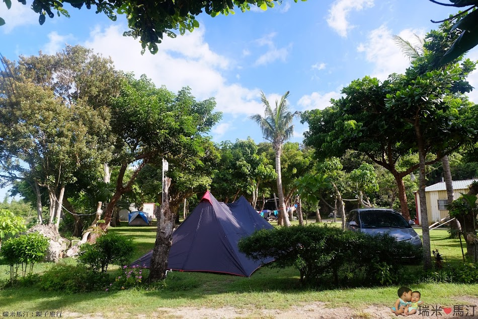 原始林露營區