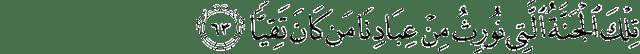 Surah Maryam ayat 63