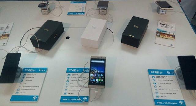 شركة ENIE تكشف عن هاتف ENIE E4 الجديد.. السعر والمواصفات