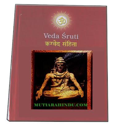 Kitab Sruti