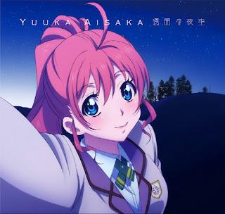 Toumei na Yozora by Yuuka Aisaka