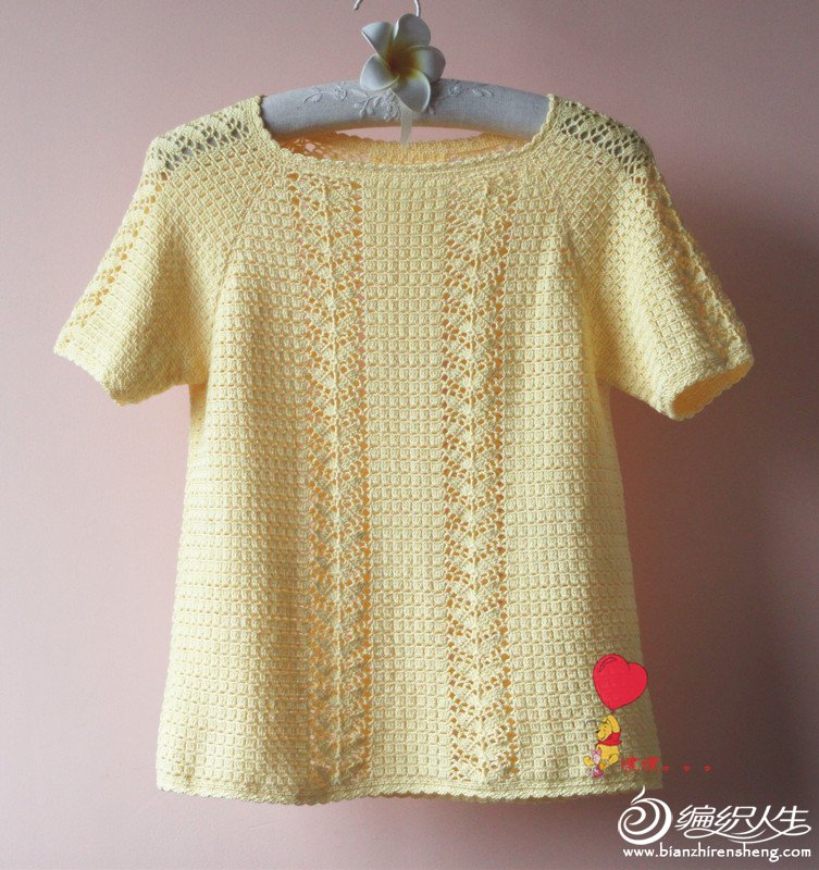 Crochet Free Patterns Blouse : How to crochet: Crochet Patterns for free crochet ...