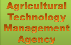 Agriculture Technology Management Agency Recruitment