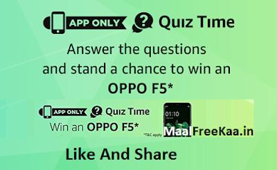 Free OPPO F5