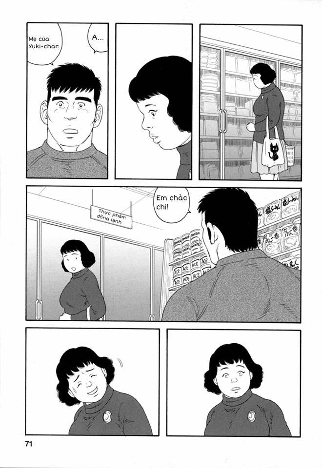 Người chồng của em tôi-Chap 10 Vol.2 - Tác giả Gengoroh Tagame - Trang 20