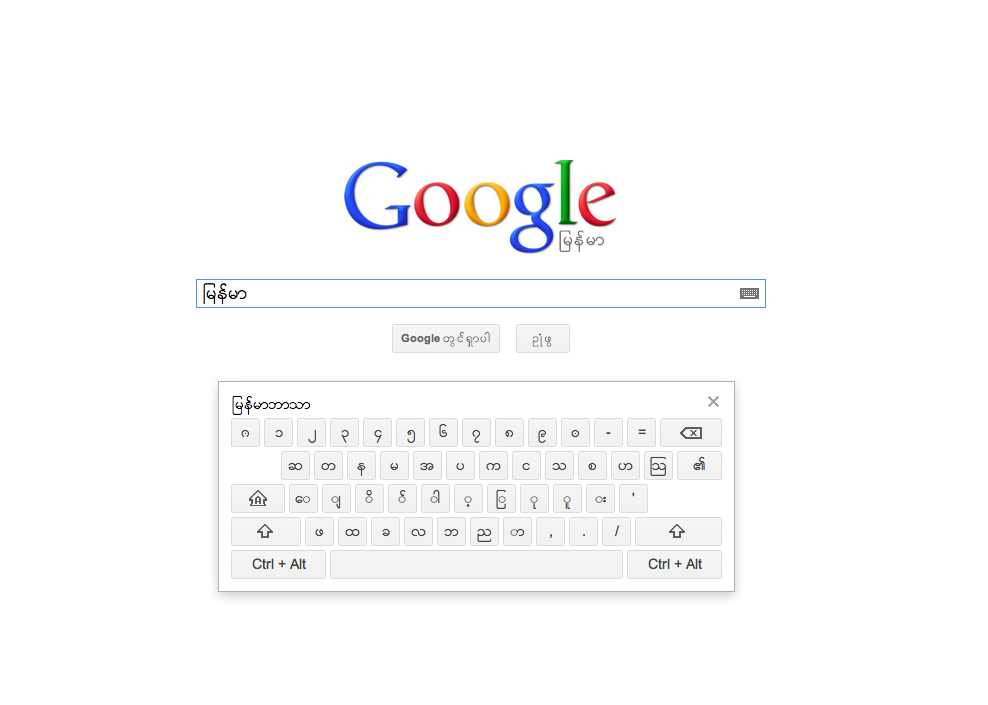 how to change language in google search in pc