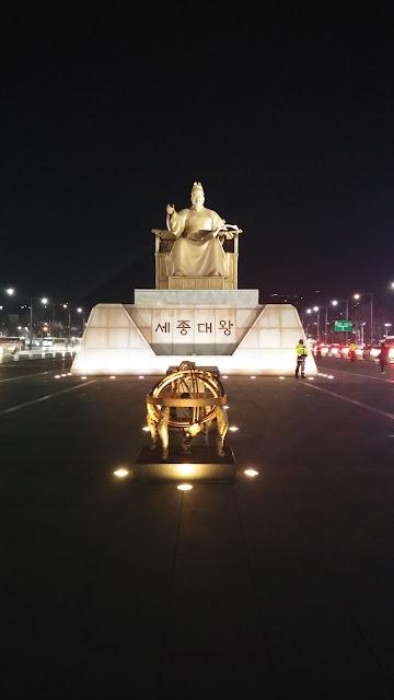 photo article seoul corée du sud voyage