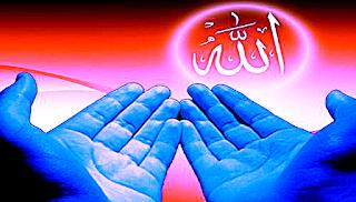Doa Mohon Anugrah Kekuatan Kekuasaan dan Rezeki