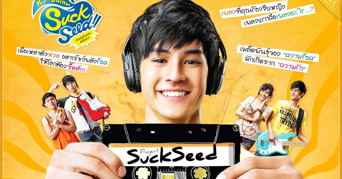 English Thai Teen 98