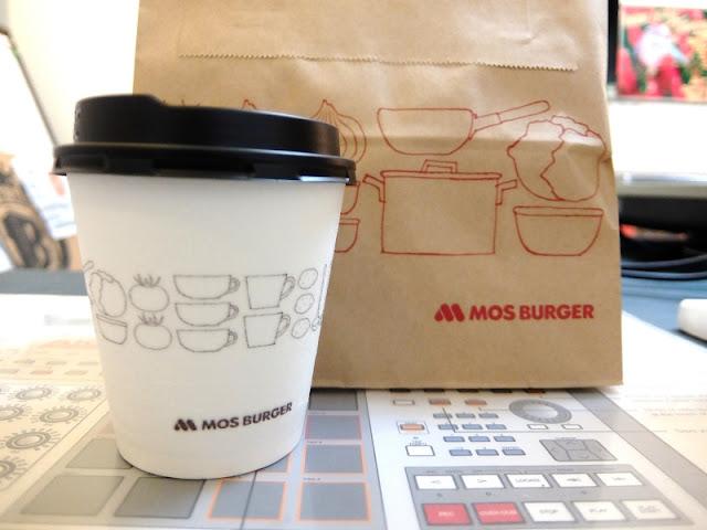 モスバーガーのコーヒーの写真です。