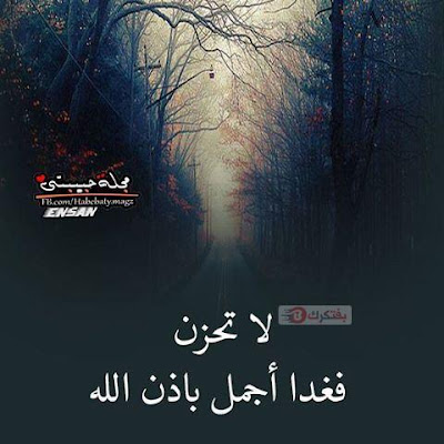 صور حزينة 2021 خلفيات حزينه صور حزن 33