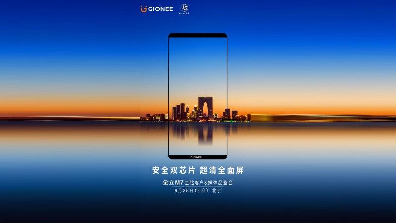 gionee-m7-event-invite