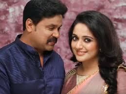 Kavya Madhavan Dileep marriage