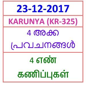 23-12-2017 4 NOS Predictions KARUNYA (KR-325)