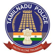 969 Sub-Inspector (TK,AR,TSP)  TNUSRB Recruitment-2019: Tamil Nadu Police Jobs