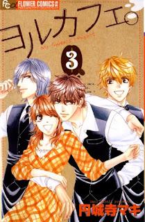 ヨルカフェ。 第01-03巻 [Yoru Cafe vol 01-03]