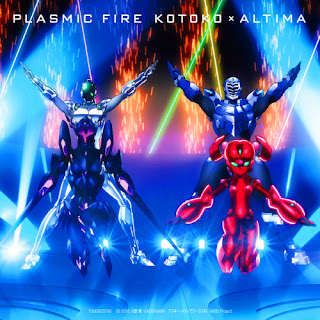 Download Accel World INFINTE BURST Theme