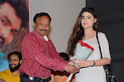 Evaro Thanevaro audio function-thumbnail-4