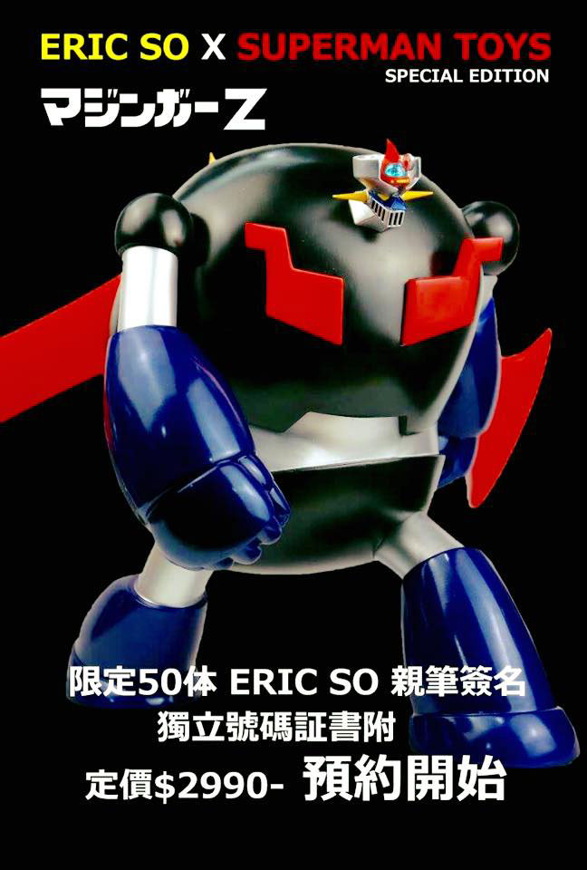 Superman Toys' Special Edition Mazinger Z by Eric So x Unbox