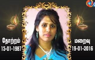 Funeral Announcement Ms ANANTHAVIJTHA 20-01-2016