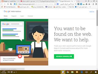 1:اداة ادوات مشرفى المواقع فى جوجل (google webmasters)
