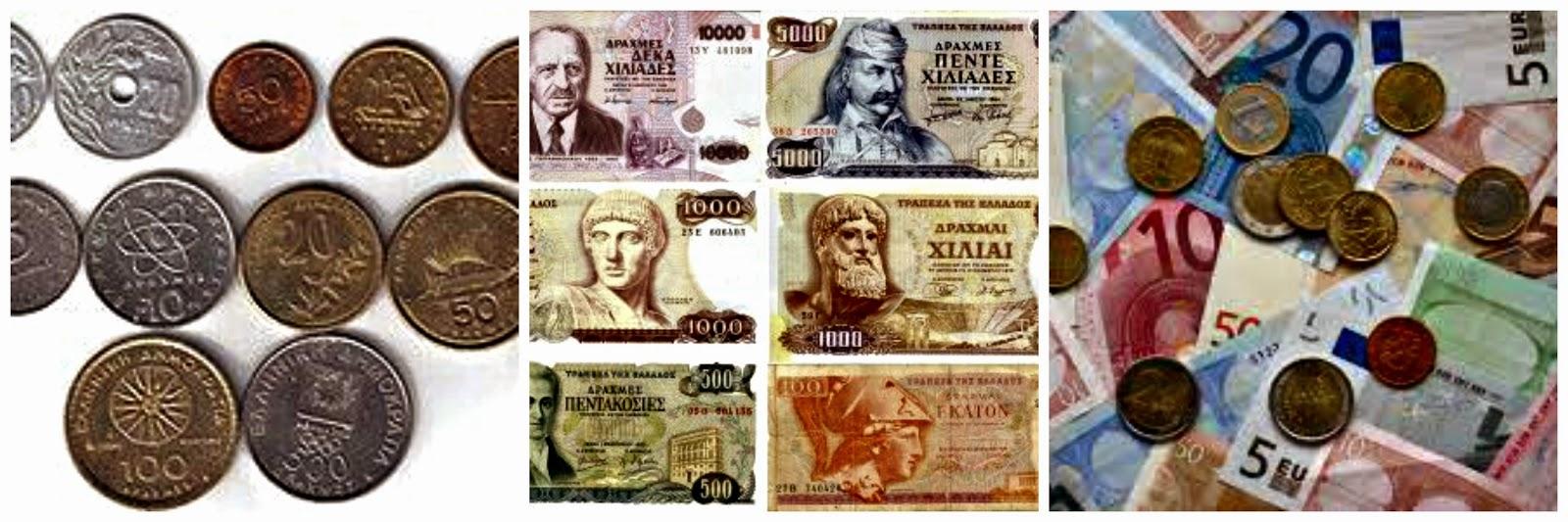 Drachma and Euros