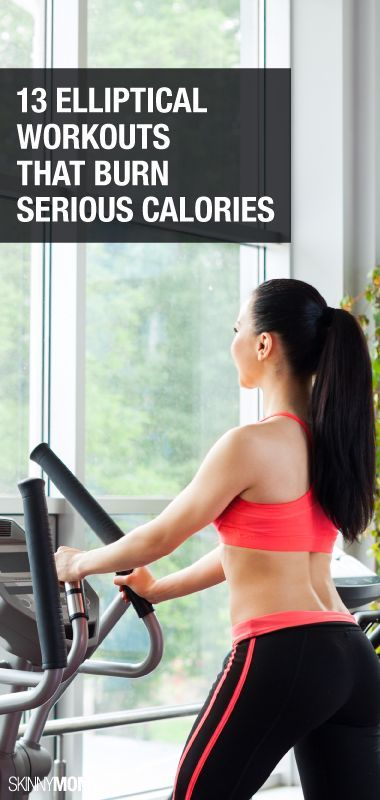 Hacks To Burn More Calories On The Elliptical