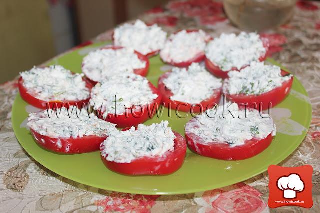 рецепт закуски с помидорами