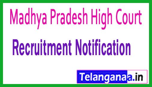 High Court Madhya Pradesh MPHC Recruitment Notification