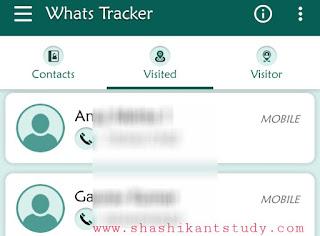 Hmara-whatsapp-profile-kis-kisne-dekha-hai