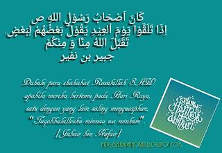Adab-adab sholat idul fitri dan idul adha, bacaan takbir hari raya