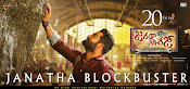 Janatha Garage movie Wallpapers-thumbnail-4