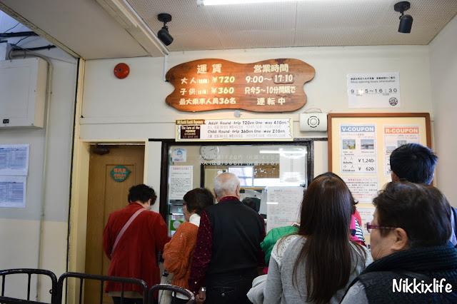 【日本。河口湖】天上山公園・高人一等的必訪景點 7