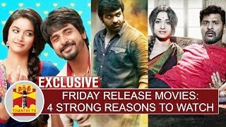 Friday Release Movies : 4 Strong Reasons to Watch | Thanthi Tv