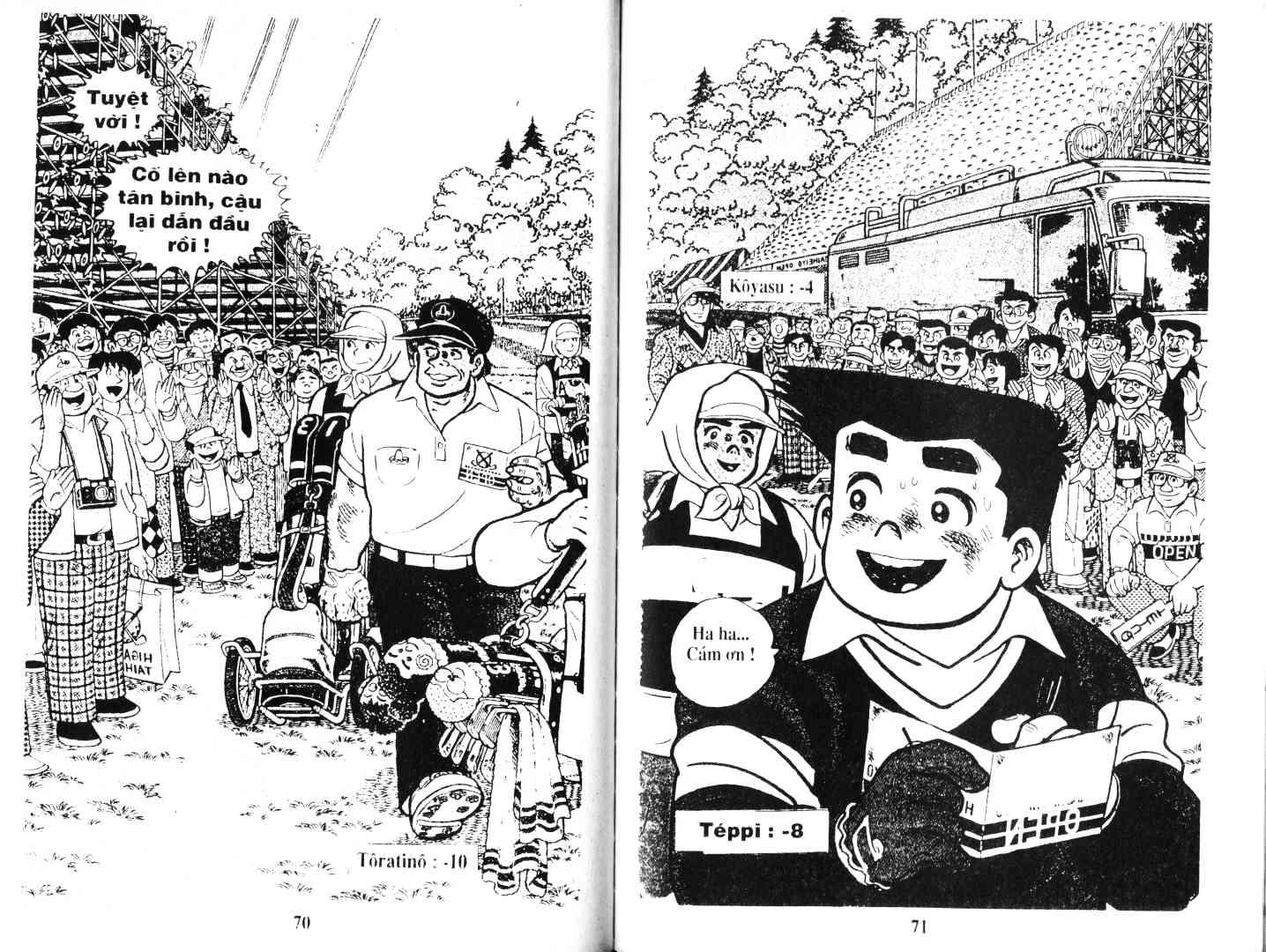 Ashita Tenki ni Naare chapter 43 trang 32