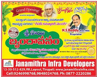 Janamithra Infra Developers Tirupatiai Sai Brundavanam