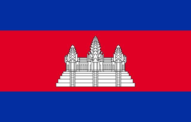 Bendera Kamboja - Negara negara ASEAN
