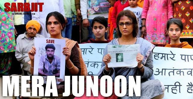 Mera Junoon - Sarbjit (2016)