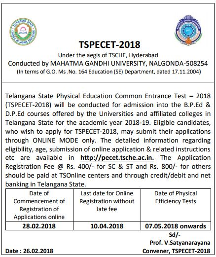 TS PECET application form 2018-2019, Eligibility, Exam date