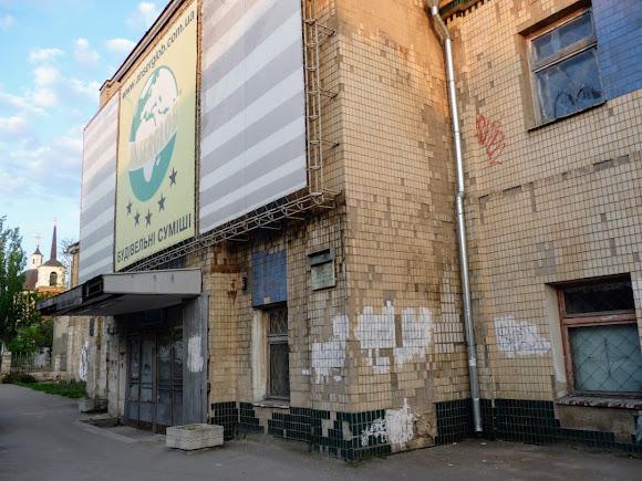 Херсон. Дом культуры судостроителей, где в 1879 году выступал М. П. Мусоргский
