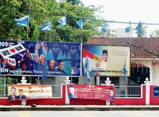 Ahli UMNO Kedah bertindak gantung bendera BN terbalik