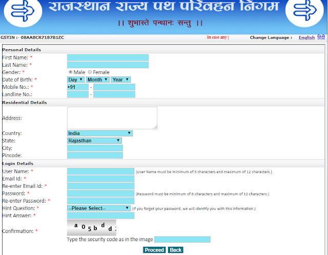 rsrtc login registration